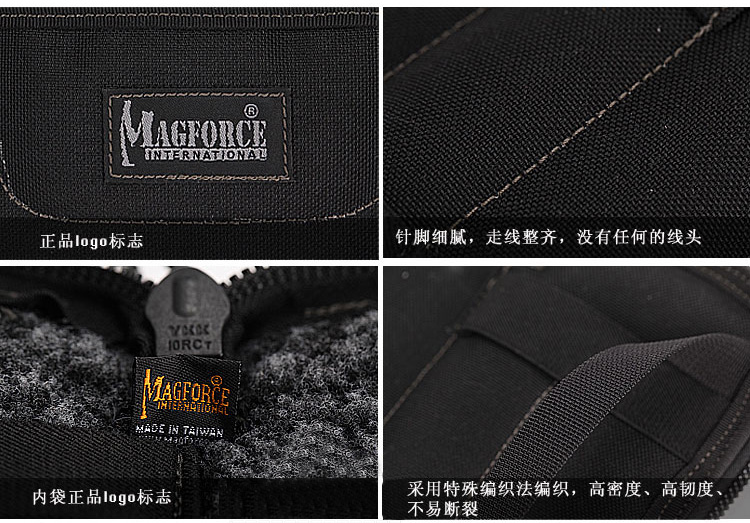 正品MagForce麦格霍斯马盖先8寸刀包名刀专用刀袋手提包 127名品