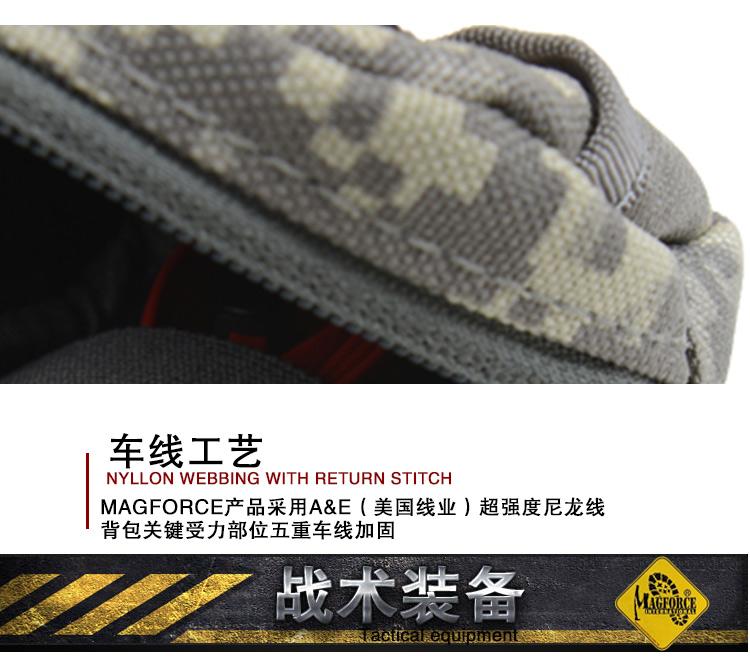 正品麦格霍斯magforce台湾马盖先1813迷你圆型杂物包腰挂腰挂钱包