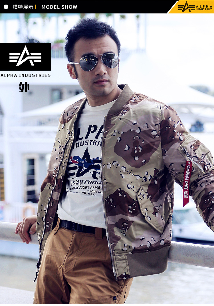 ALPHA INDUSTRIES 美国alpha男户外飞行夹克MA1修身版短款六色迷彩