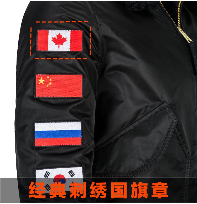 ALPHA INDUSTRIES美国阿尔法工业空军飞行员夹克外套B-15联军飞行夹克修身夹克外套