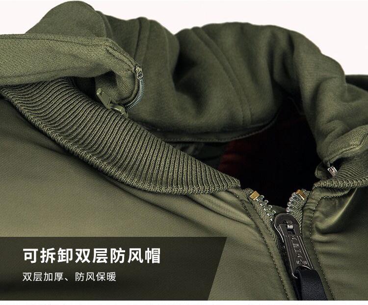 ALPHA INDUSTRIES 阿尔f法alpha卫衣连帽款夹克收腰防泼水ma1夹克外套