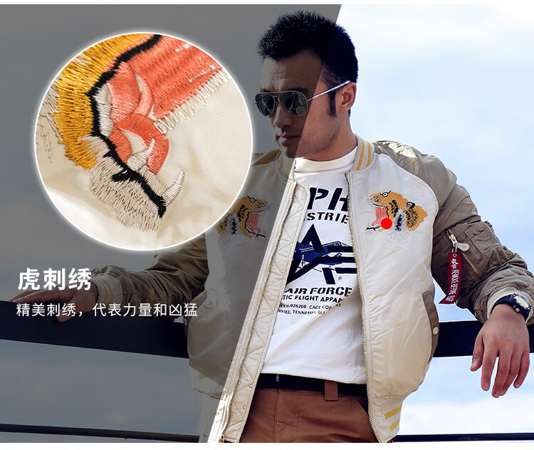 LPHA INDUSTRIES alpha阿尔f法纪念虎MA1飞行夹克春季薄款双面外套