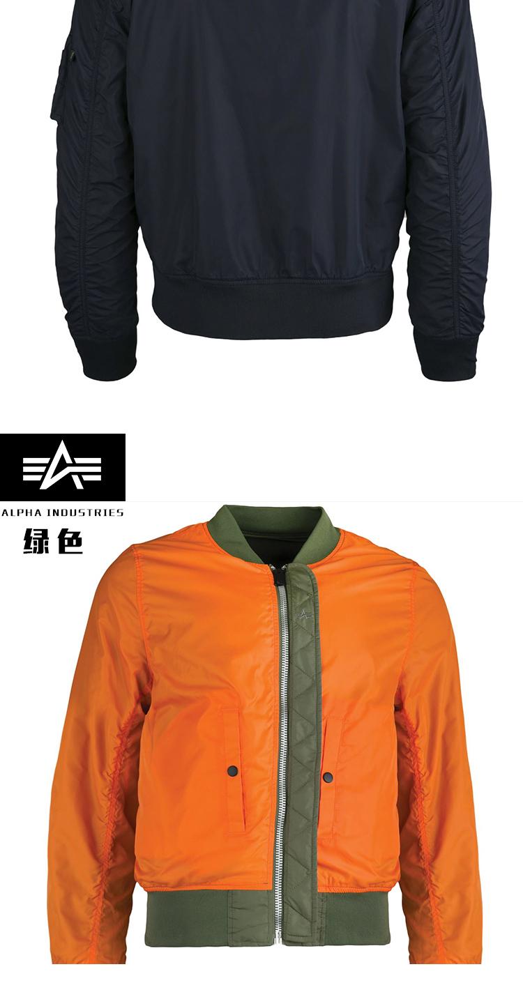 ALPHA INDUSTRIES 美国alpha阿尔f法男士春秋薄款外套L-2B侦察机短款夹克