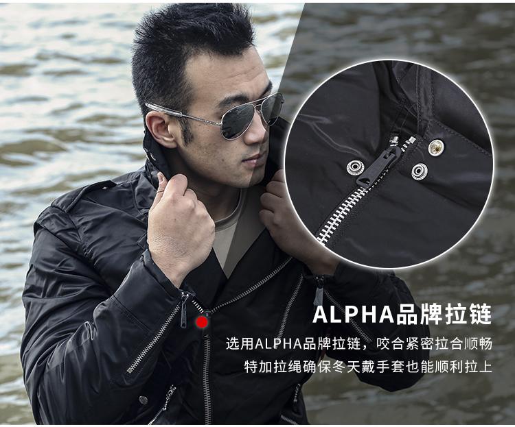 ALPHA INDUSTRIES 美国阿尔法工业alpha常规翻领机车收腰短款ma1飞行夹克
